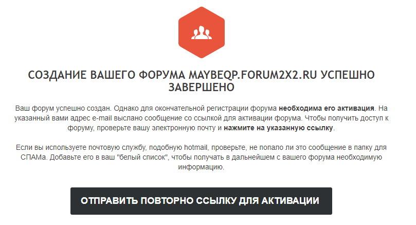 регистрация Image_24