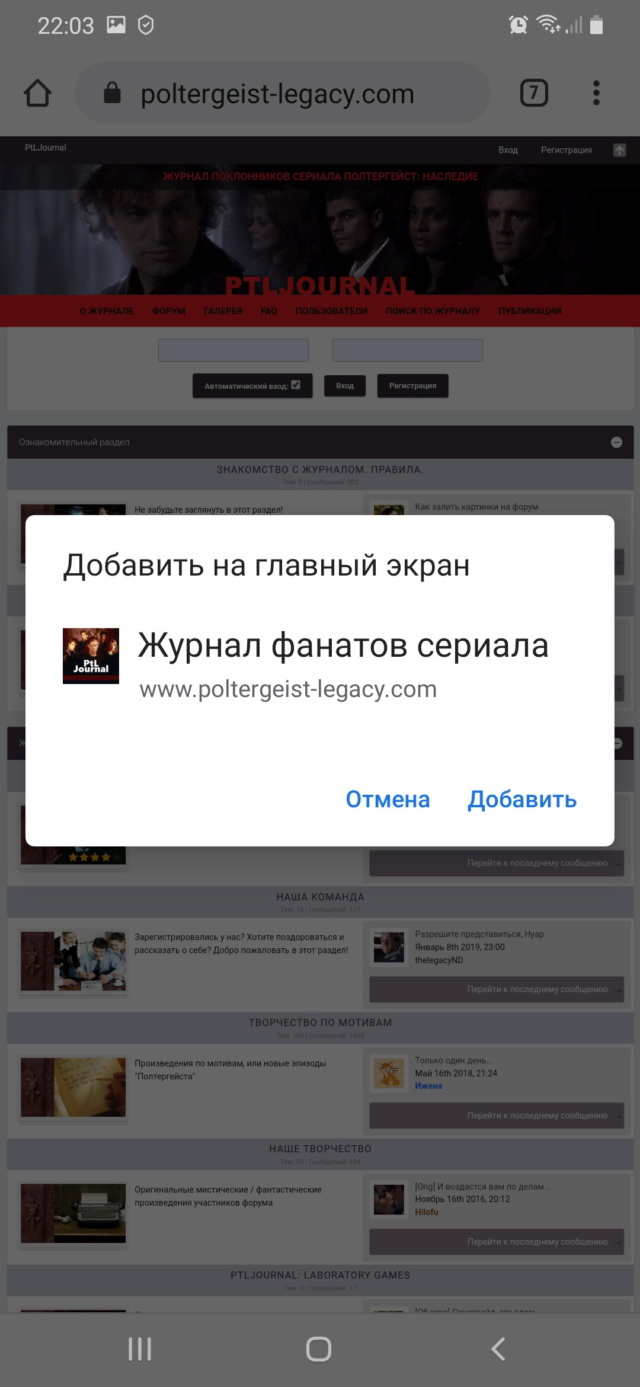 Topic'it: конец приключения... Screen16