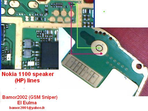 1100+2300 Repairing ways 11002017