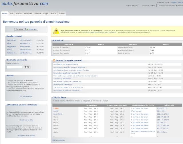 La versione V3.0 del pannello è ormai disponible Interf15
