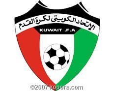 السالمية يحرز المركز الثالث بكأس ولي العهد الكويتي Kuw19710