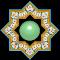 القرآن وعلومه