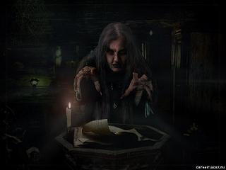 Ведьмы 32875210