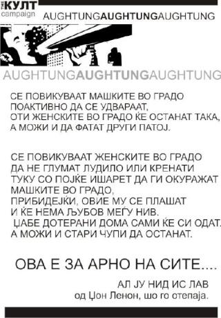 Смешни сликички - Page 2 34ff9910
