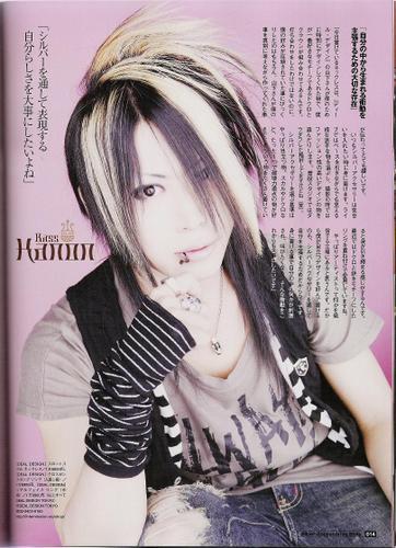 Fotos de Kanon (L) 12029210