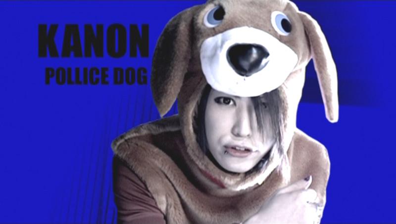 Fotos de Kanon (L) Kanon_15
