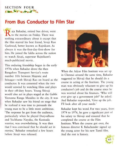 Rajikanth life story in CBSE lesson!! Rajini11