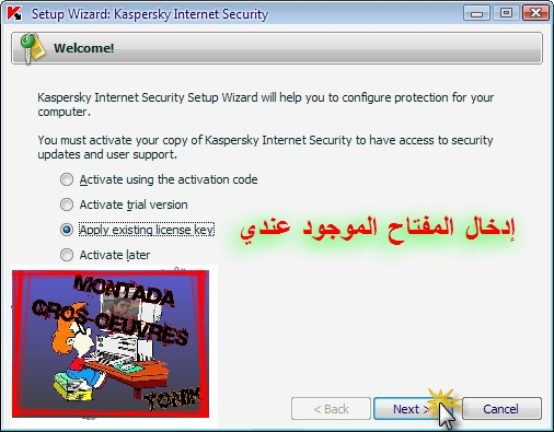 Kaspersky Internet Security v7.0.1.325 Final 54152410