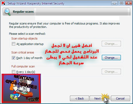 Kaspersky Internet Security v7.0.1.325 Final 54405410