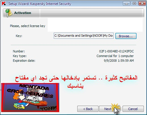 Kaspersky Internet Security v7.0.1.325 Final 76294010