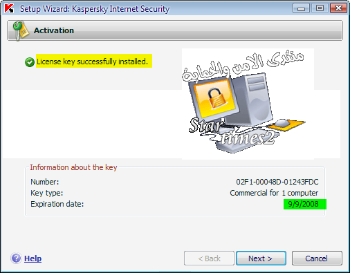 Kaspersky Internet Security v7.0.1.325 Final 86136710