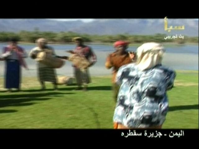 اليمن السعيد (سقطرة) 110