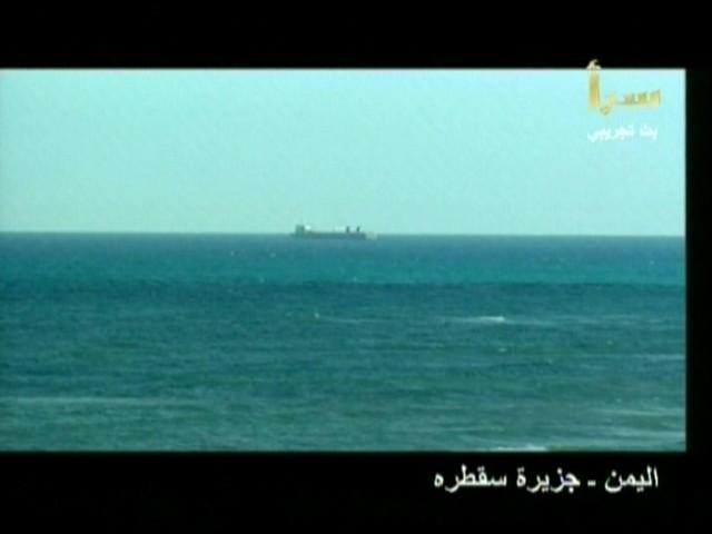 اليمن السعيد (سقطرة) 3410