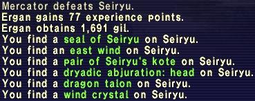 Free forum : GodOfWar/Legacys - Portal Seiryu26