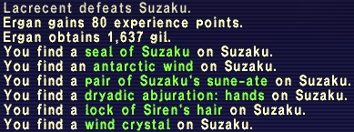 Suzaku #4+5 Suzaku20