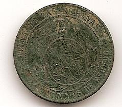 5 Céntimos del Gobierno Provisional (Barcelona, 1870) Escan127