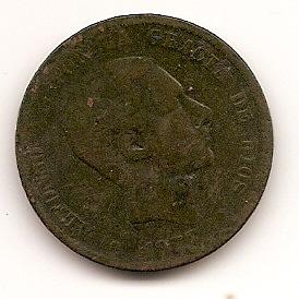5 Céntimos del Gobierno Provisional (Barcelona, 1870) Escan128