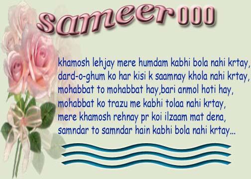 SAHILZ<(@;@)>CHOICE... - Page 3 Sameer11