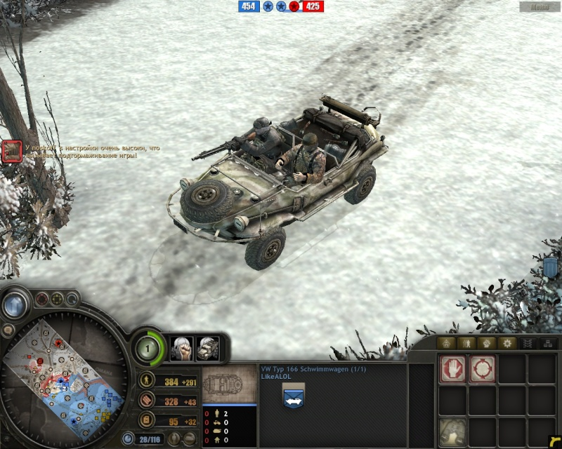 Company of heroes Moduri(alte modalitati de joc pentru COH) Relic014