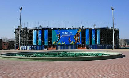 Pekin 2008: VOLEY PLAYA Voley_10