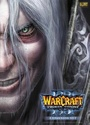 warcraft III th frozenthrone B0000810