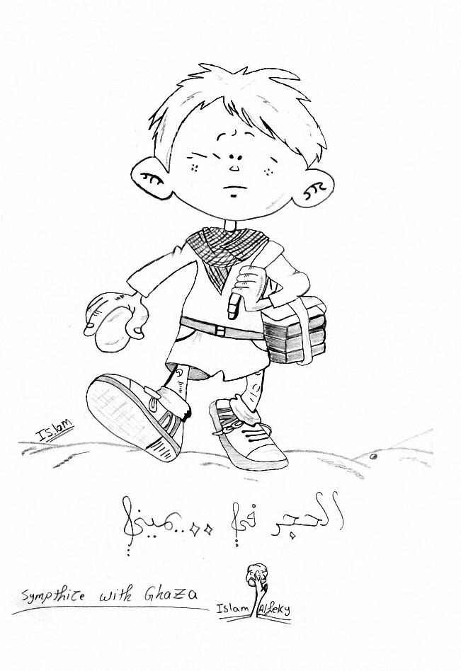 إهــــــــــداء إلى أطفال فلسطين 610
