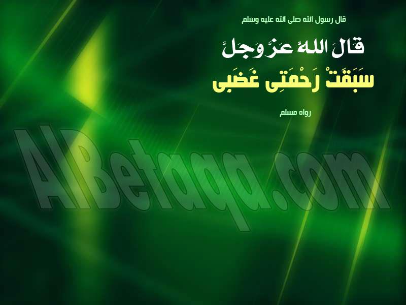 الاحاديث القدسية الصحيحة صور Qodsy011
