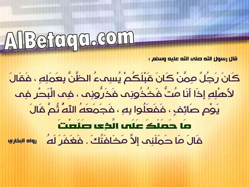 الاحاديث القدسية الصحيحة صور Qodsy012
