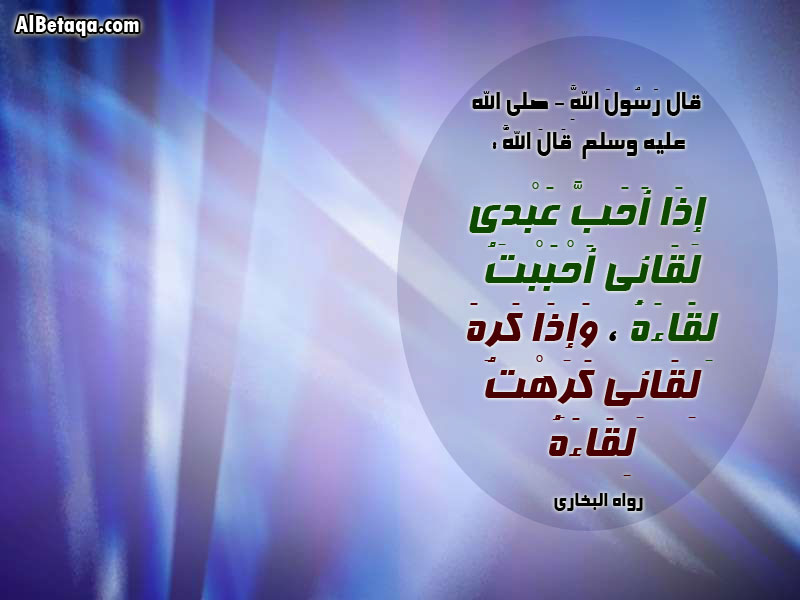 الاحاديث القدسية الصحيحة صور Qodsy013