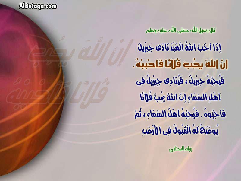 الاحاديث القدسية الصحيحة صور Qodsy014