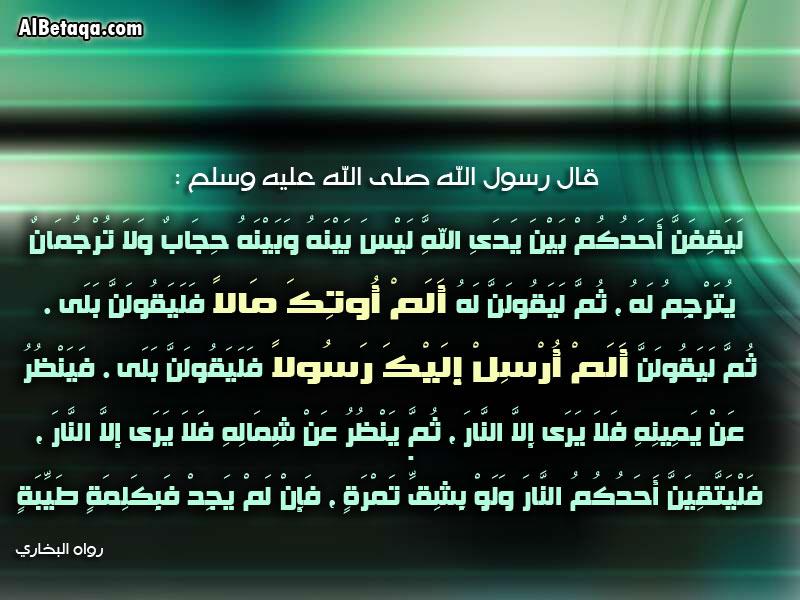 الاحاديث القدسية الصحيحة صور Qodsy016