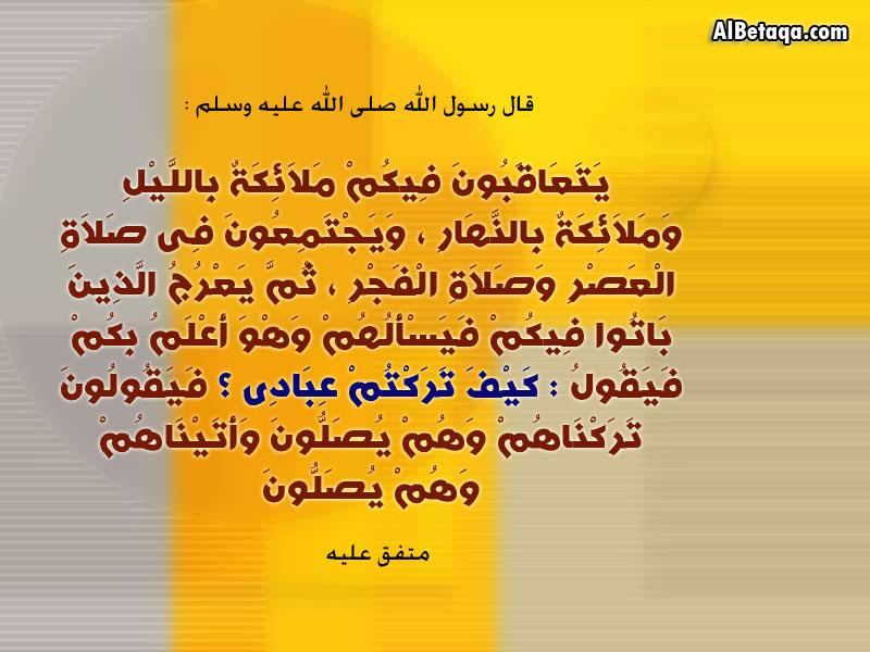 الاحاديث القدسية الصحيحة صور Qodsy017