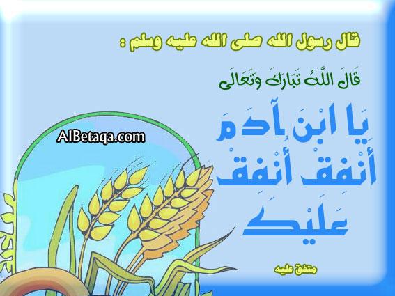 الاحاديث القدسية الصحيحة صور Qodsy018