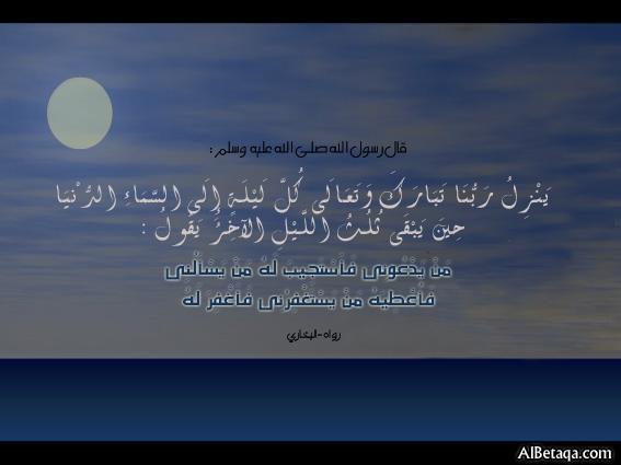 الاحاديث القدسية الصحيحة صور Qodsy019