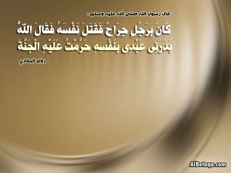 الاحاديث القدسية الصحيحة صور Qodsy020