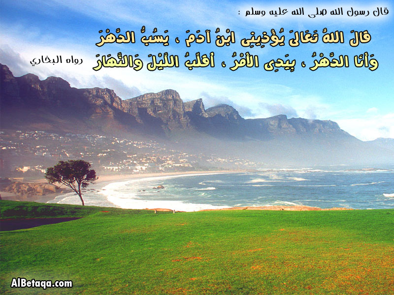 الاحاديث القدسية الصحيحة صور Qodsy023