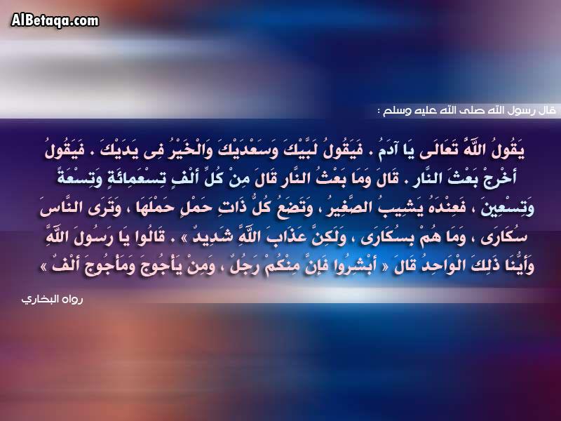 الاحاديث القدسية الصحيحة صور Qodsy030