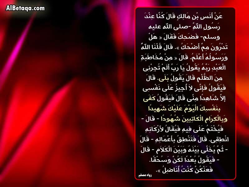 الاحاديث القدسية الصحيحة صور Qodsy031