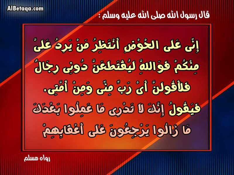 الاحاديث القدسية الصحيحة صور Qodsy032