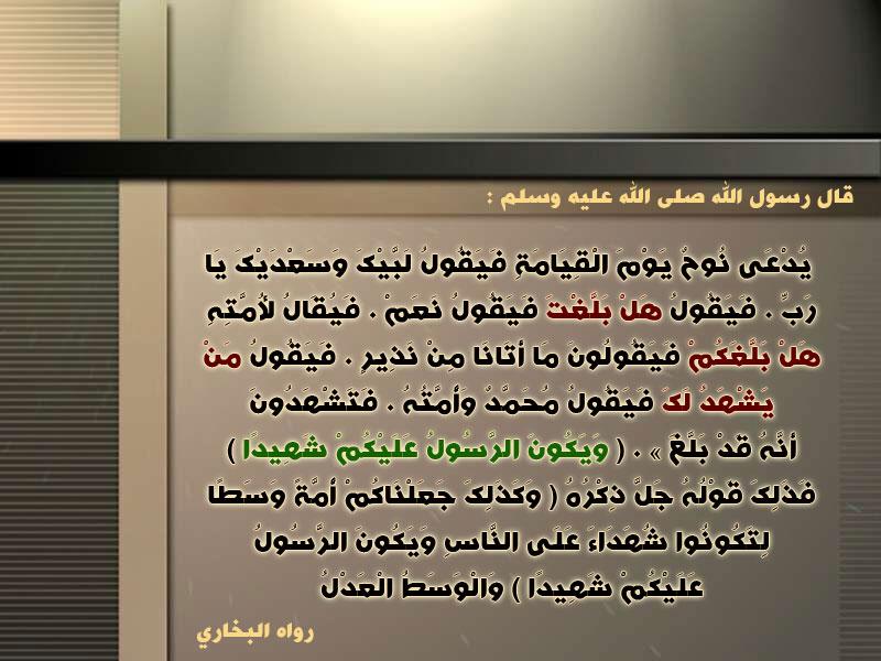 الاحاديث القدسية الصحيحة صور Qodsy033