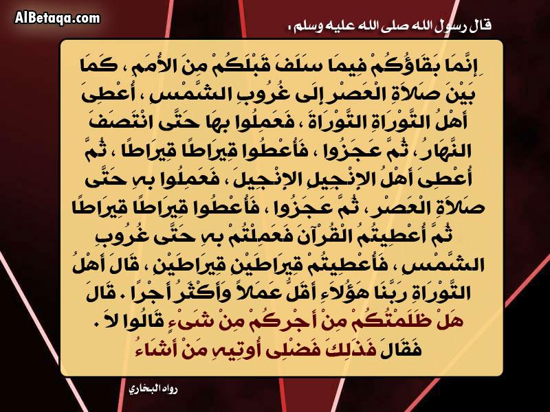 الاحاديث القدسية الصحيحة صور Qodsy034