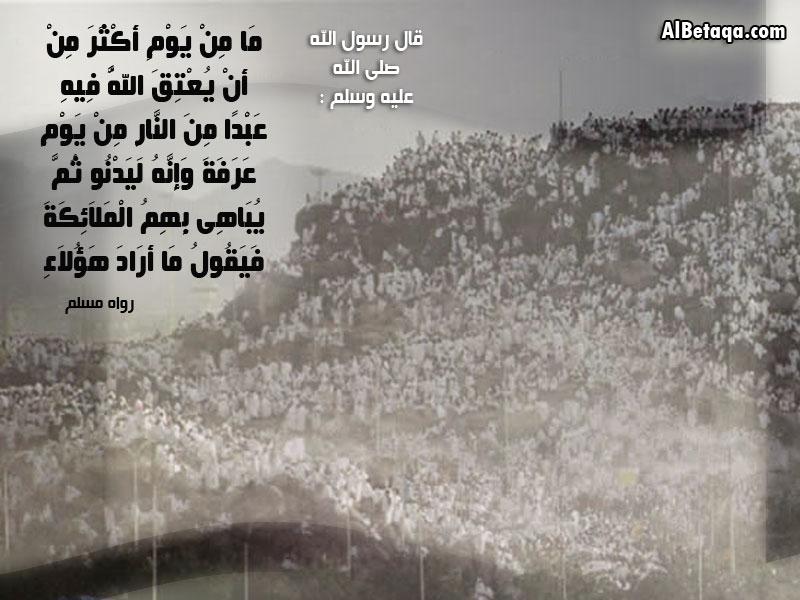 الاحاديث القدسية الصحيحة صور Qodsy035