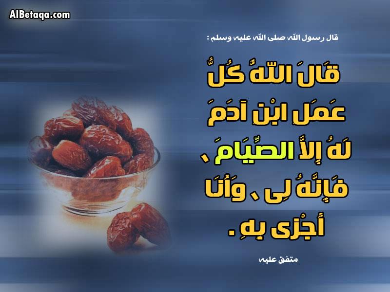 الاحاديث القدسية الصحيحة صور Qodsy041