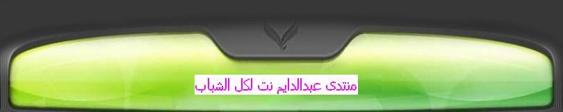 .·:*¨`*:·. (¯`·._)EGYPT4MA.·:*¨`*:·. (¯`·._)