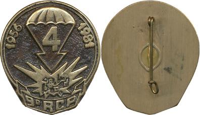 Cherche photo de l'insigne de la quatrième compagnie du 9 RCP Pc134211