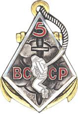 5e BCCP - 5e bataillon parachutiste d'infanterie coloniale  Pc220510
