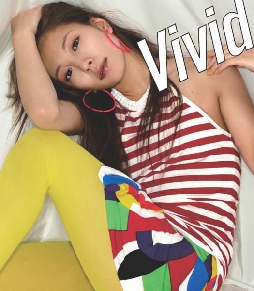 "BoA 26th Single ""Vivid"" Cover Jacket HQ Boa01310"