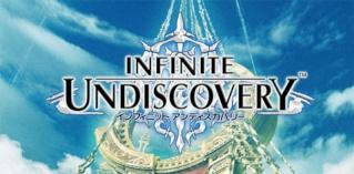 Infinite Undiscovery: первые впечатления. Infini10