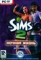 Обзор: The Sims 2 Night Life Image10