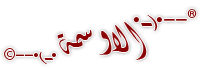*^~: أحدث أوبشن فايل pes 10 بتاريخ 8-9-2010 :~^*( التحديث الرابع والاخير) - صفحة 6 8vuutv10